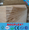 18mm plain poplar block board , block board with high quality