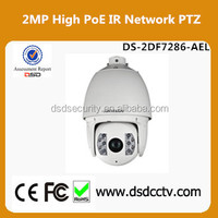 Smart ir Hikvision High PoE PTZ 150m IR distance camera DS-2DF7286-AEL