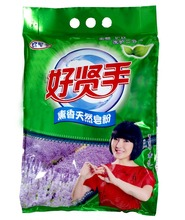 OEM Brand Detergent Washing Powder