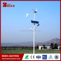 High Power Wind Solar Hybrid LED Street Light System With patented Design
