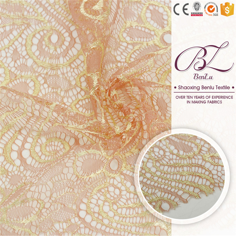Chinese tulle african french net stretch indian lace embroidery fabric