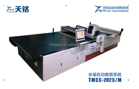 1700*2500 automatic fabric cutting machine curtain fabric cutting table