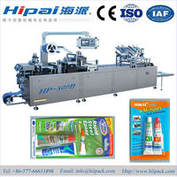 New blister packaging Machine