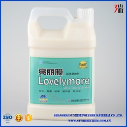 Lovelymore Ultra-strong Floor Sealer floor coating