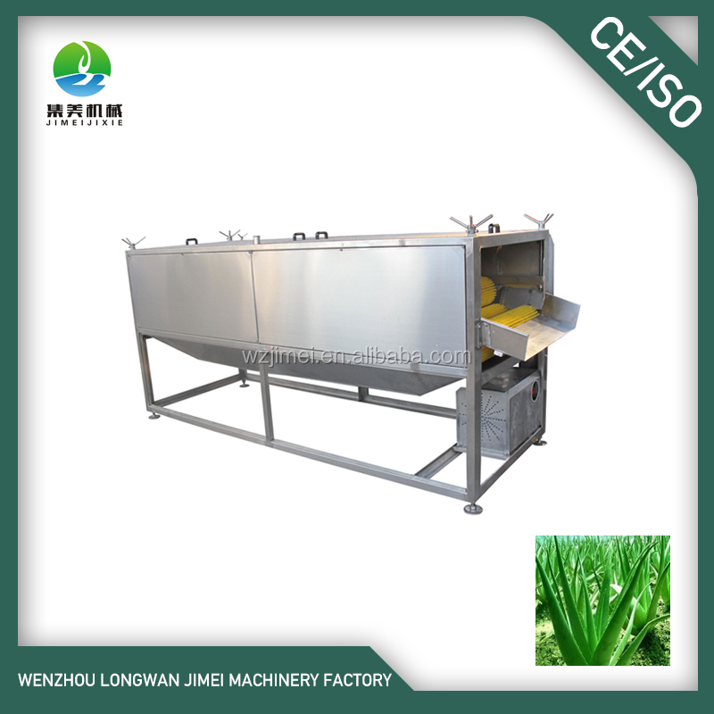 High quality cactus and aloe vera washing production machine/equipment