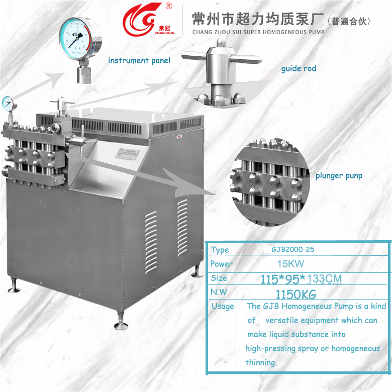 Dairy Food And Beverage homogenizer mixer machines