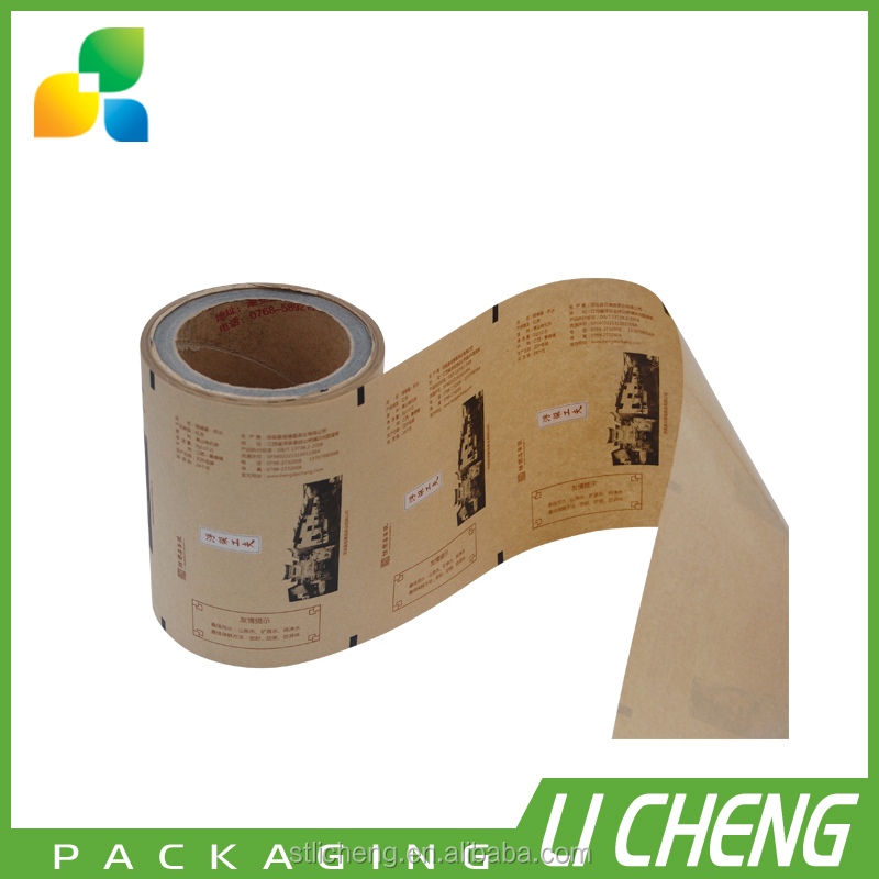 Custom printing brown kraft paper roll for food packing paper bag
