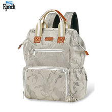 Bags supplier Epoch customized waterproof portable best quality baby diaper nappy bag for shopping