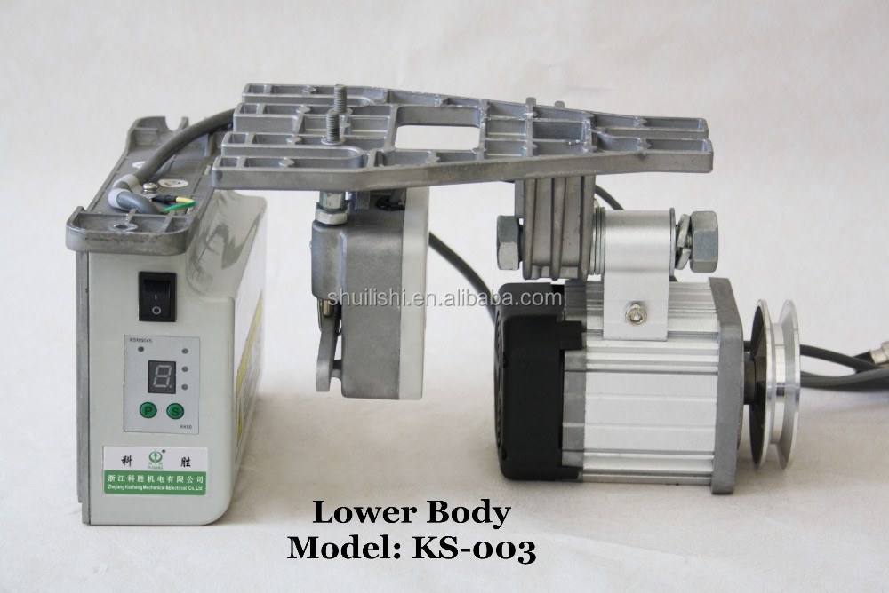 Industrial sewing machine servo motor servo motor buy for Industrial servo motor price