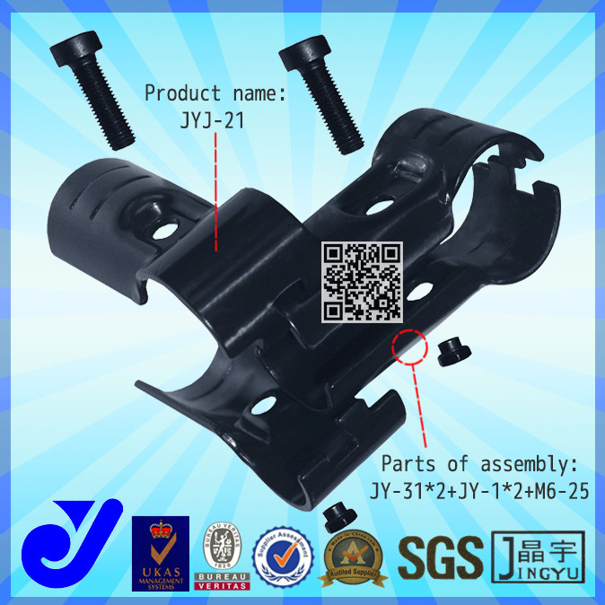 JYJ-21|Clamp for pipe rack |Clamp for metal joint[s |pipe clamps for connecting pipe