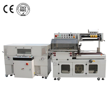 China Factory direct sales Continuous carton wrapping Machine paper wrapping machine