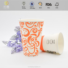 Hot sale paper cups used automatic paper cup die cutting machine