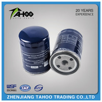 Fuel filter element CX0708