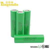 professional rechargeable LG 18650 Li-ion battery pack