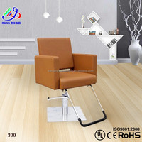beauty salon chair cover KM-300