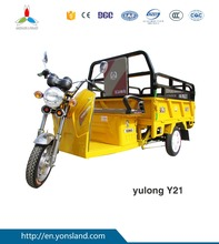 Heavy load three wheel motorcycle electric tricycle