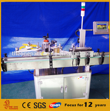 Automatic woven labels garment label machine