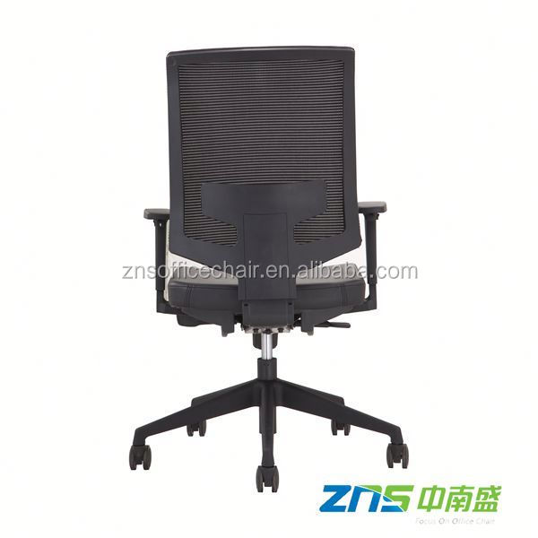 ergonomic office operator chair with wheels
