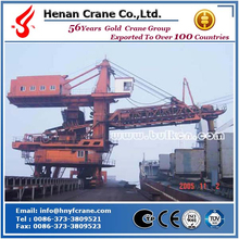Continuous ship loader from yard