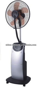 "16"" water mist fan with remote control"