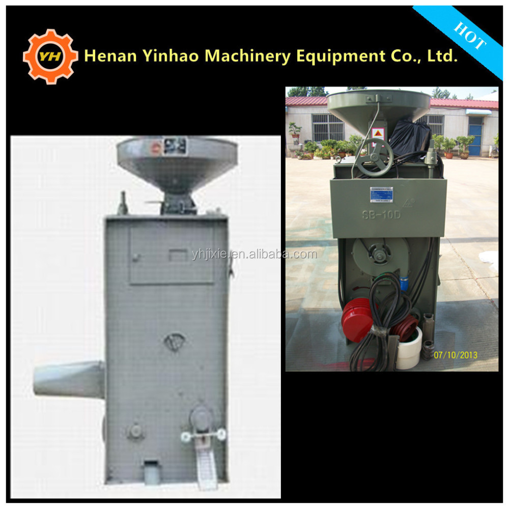 SB-30 combined rice mill machinery/price mini rice mill/Paddy Milling Machine