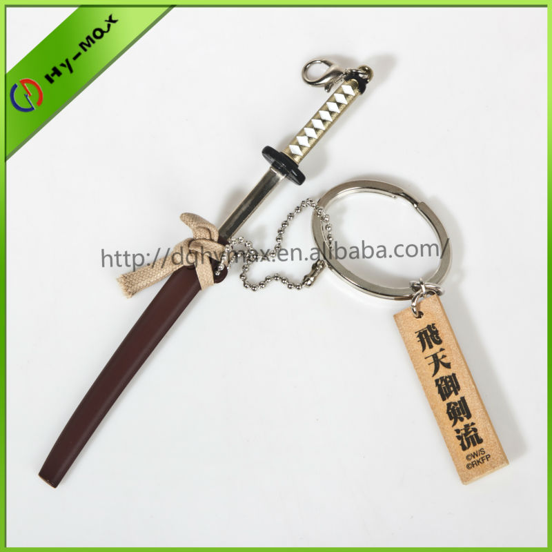 3D Black Japanese Samurai Katana Sword Key Chain