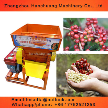 Big Capacity Multifunctional Cocoa Bean Dehuller Machine