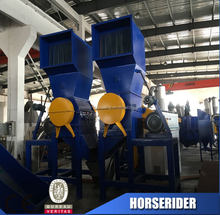 pe pp pvc waste plastic pipe crusher/waste plastic recycling machine/waste plastic granulator plant
