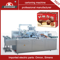 automatic cartoner for Chocopie box packaging machine with 6 or 12 pouchs