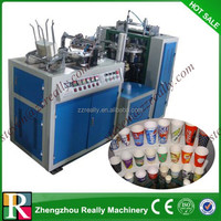 2014 Automatic high speed drinking water paper cup making machine