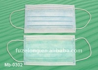 Dental Face Mask, disposable face mask. BFE up to 98%! Best choose for you!