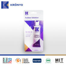 KRONYO adhesive for rubber rubber solution glue glue soles rubber