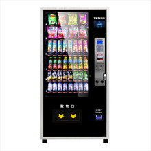 easy operation vendning machine for sell drinks