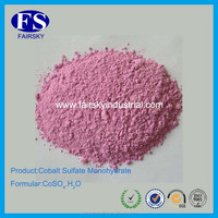 Cobalt Sulphate monohydrate Co33% feed Grade