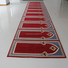 High Quality Mosque Prayer Rug