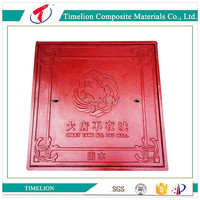 concrete sewer cover / construction plastic cover