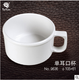 Sepcial unbreakable melamine coffee cup with handle