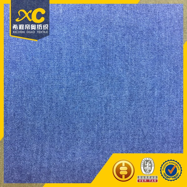 4.5oz 100% cotton denim fabric for jeans and shirts