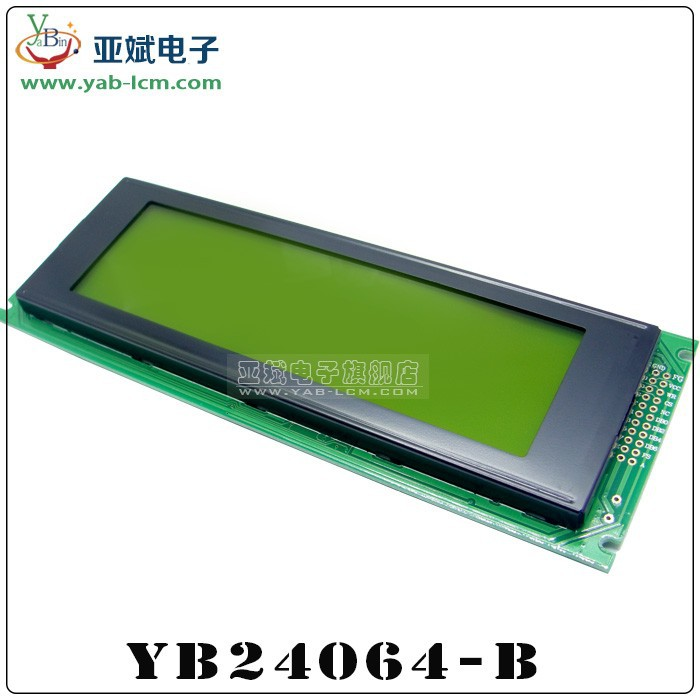 240x64 graphic lcd module display low power 3.3V/5V with yellow green/blue/gray backlight