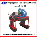 4CJ-30Type Self-propelled Tea-picking Machine