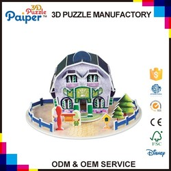 Children game nice paper 3d foam puzzle house model toy