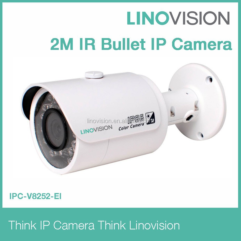 Economic 2MP Water-proof Network IR Mini Bullet IP Camera support poe, DWDR, 3DNR, IP66,PAL/NTSC video format optional