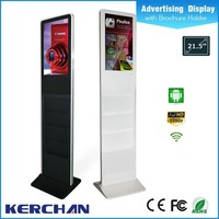 21.5 inch hd newspaper holder with lcd famous touch screen video game players (SAD2105W)
