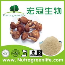 Free Sample For Test Kof-k Haccp Gmp Certified Manufacturer Herb Medicine 30% Polysaccharide Shitake Mushroom Extract Powder,