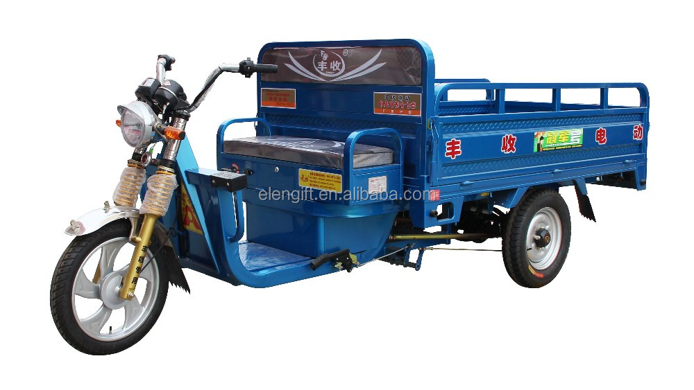 Fengshou high quality 3 wheel electric cargo bike made in china Xinxiang three wheel delivery cargo electric bikes