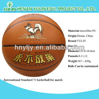 basketball equipement/basketball backboard/basketball ball