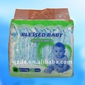 baby disposable diapers manufacturer