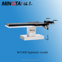 New hot sell for eyes and cosmetic surgery electric ophthalmic operation table