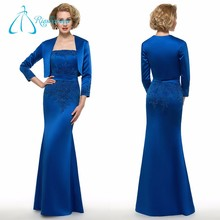Strapless Royal Blue Beautiful Wedding Dress For Mother Of The Groom