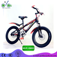 16inch kids racing sporting bycicle children bike cheap price in pakistan